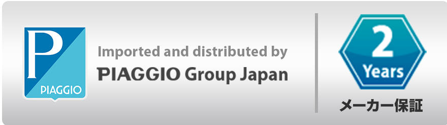 PIAGGIO Group Japan メーカー保証
